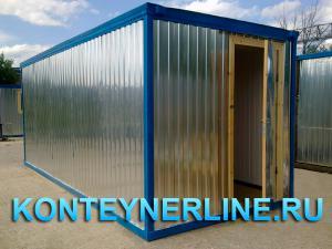 blok-konteyner-11