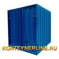 5tonn blue1