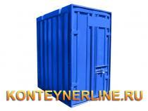 3tonn blue