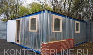 Модульные здания, Блок модули